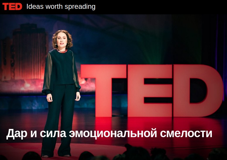 Как избавиться от негативных мыслей (Harvard Business Review + TED)